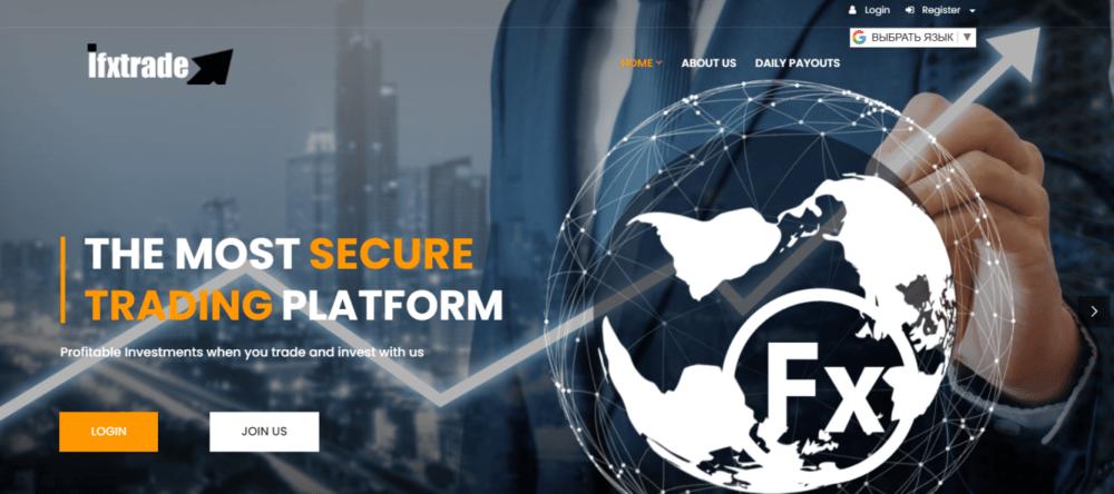 ifxtrades официальный сайт