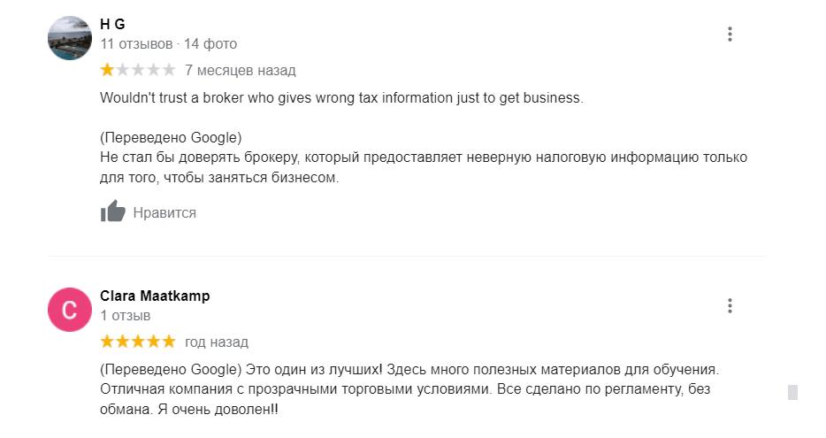 europefx отзывы пользователей