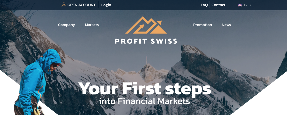 брокер profit swiss
