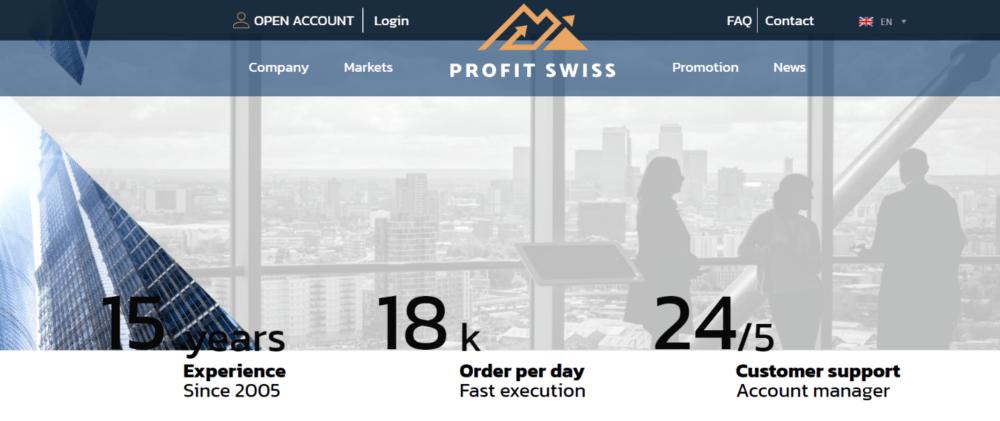 profit swiss обзор компании